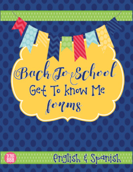 Back to School Get to Know Me Forms