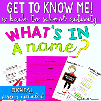 """Back to School """"Get to Know Me"""" Writing Activity for Middle School"""