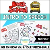 Back to School Speech Therapy Get to Know You & Your Speech Goals