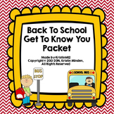 Back to School Get to Know You Packet