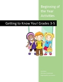 Back to School Get to Know You Relationship Building First Day Activities 3-6