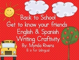 Back to School- Get to know your friends English & Spanish Craftivity