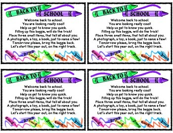 Getting To Know You Poem Back to School Activity
