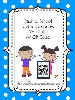 Back to School ~ Getting to Know You
