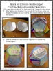 Back to School- Getting to Know You Dodecagon Ball
