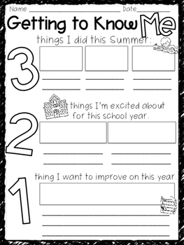 Back to School-Getting to Know You FREEBIE
