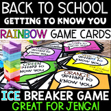 Back to School Getting to Know You Icebreaker COLOR Jenga