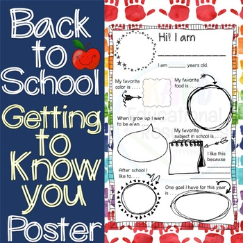 Back to School Getting to Know You Poster