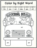 Back to School Giraffe Color by Sight Word