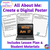 Back to School Digital Poster Lesson Plan: All About Me #T