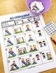 ELL Vocabulary Activities: Back to School Go-cabulary! A F