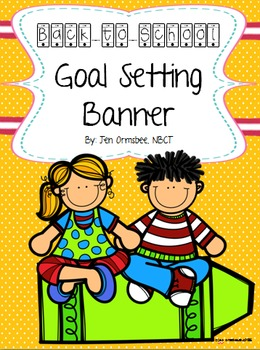 {Back to School} Goal Setting Banner