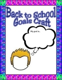Goal Setting Craft and Writing Acitivity