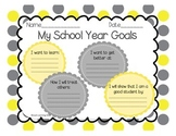Back to School Goals Worksheet