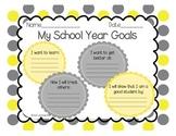 Back to School Goals Worksheet