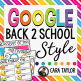 Back to School Google Drive All About Me
