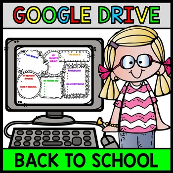 Back to School - Google Drive and Google Classroom - ABOUT ME WORKSHEETS