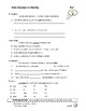 Back to School Grade 4 ... CORE Worksheets ...  REVIEW Language, Grade 3 Book 2