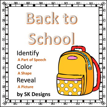 Back to School Grammar Part of Speech Fun Picture Review a