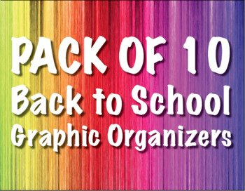 Back to School Graphic Organizers Bundle