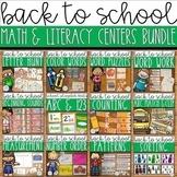 Back to School (Growing) Center Bundle