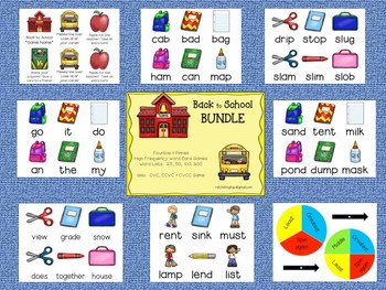 Back to School High Frequency Word and Short Vowel Word Games