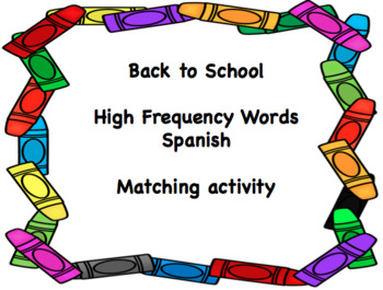 Back to School High Frequency Words Matching Spanish