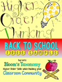 Back to School Higher Order Thinking Activities {FREE SAMPLE}