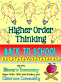 Back to School Higher Order Thinking Activities {Gifted or Any Class Friendly!}