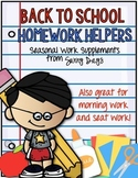 Back to School Homework Helpers {Great for seat work or morning work too}