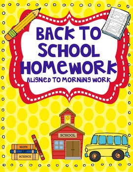 Back to School Homework Pack(Editable)