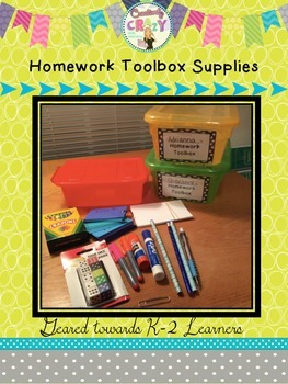 Back to School Homework Toolbox