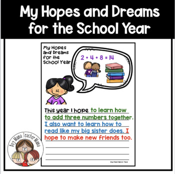 Back to School Hopes and Dreams