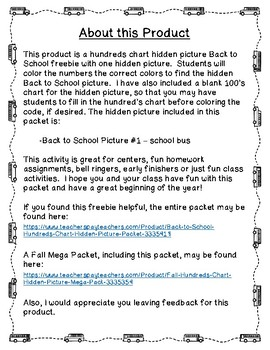 Back to School Hundreds Chart Hidden Picture Freebie
