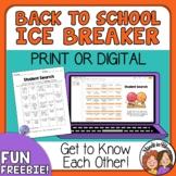 Back to School BINGO Ice Breaker: Student Search for grade