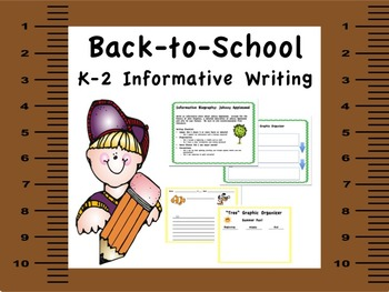 Back-to-School Informative K-2 Writing Packet