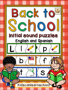Back to School Initial Sound Puzzle-Bilingual