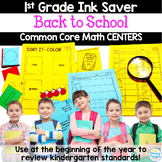 Back to School: Ink Saver, Low Prep! 1st Grade Math Center