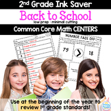 Back to School: Ink Saver, Low Prep! 2nd Grade Math Center