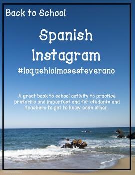 Back to School Instagram Activity