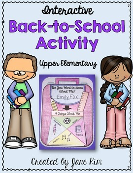Back-to-School Interactive Activity: Upper Elementary