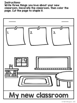 Back to School Interactive Flipbook {ENGLISH}