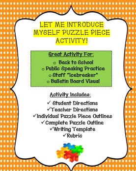 Back to School! Let Me Introduce Myself Puzzle Piece Activity