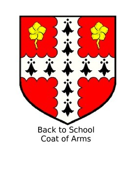 Back to School Introduction: Coat of Arms