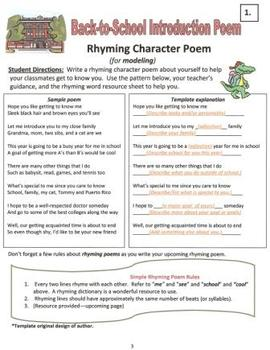 Back-to-School Introduction Poem