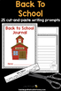 Back to School Journal: 25 Journal Writing Prompts