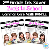 Back to School: 2nd Grade Math BUNDLE Common Core Printabl