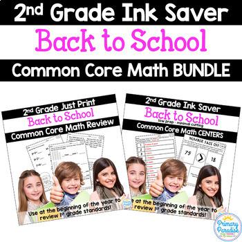 Back to School: Common Core Printables & Centers Bundle {2