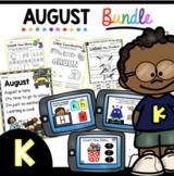 Back to School KINDERGARTEN BUNDLE - August Math Reading a