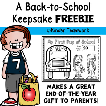 Back to School Keepsake {Free}